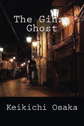 The-Ginza-Ghost