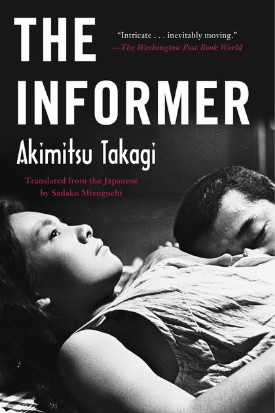 TheInformer