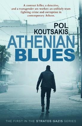AthenianBlues
