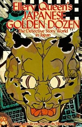 goldendozen